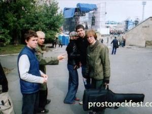 prosto-rock-2002_26