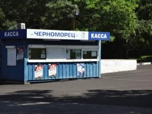 Билеты на PROSTO ROCK 2012 в Одессе