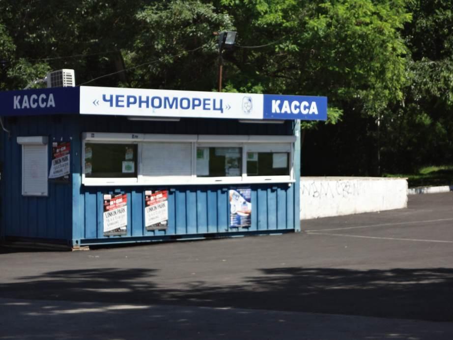 Ташкент Волгоград авиабилеты цена от 28398 рублей