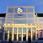 "Билеты на PROSTO ROCK 2012 в кассах стадиона ""Черноморец"""