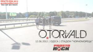 Видео O.Torvald на PROSTO ROCK 2012