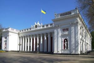 Фестиваль PROSTO ROCK 2012 на официальном сайте города Одесса