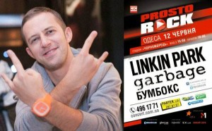 Что нам ждать от фестиваля PROSTO ROCK 2012