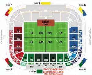 Билеты на PROSTOR ROCK 2012 подешевели!