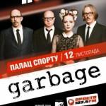 Garbage едут в Киев