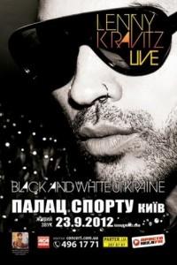 Концерт Lenny Kravitz в Киеве перенесен