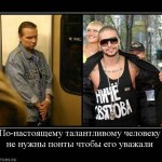 Группа Кипелов отметила свое 10-летие в Москве
