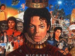 Суд вынес приговор хакерами, которые слили неизданные треки Майкла Джексона у Sony