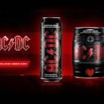 Дома не сиди – пей пиво от AC/DC!