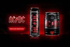 Дома не сиди - пей пиво от AC/DC!