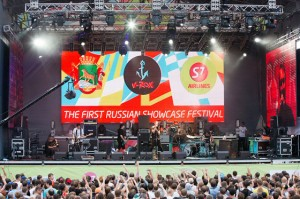«Мумий Тролль» объявил даты проведения рок-фестиваля V-ROX