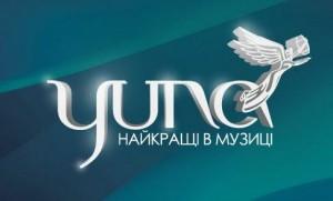 Украинская премия YUNA