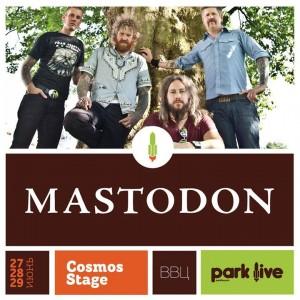 Американская метал-группа Mastodon