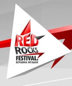 RED ROCKS  в Сочи