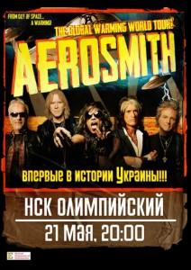 «Aerosmith» приезжают в Украину!