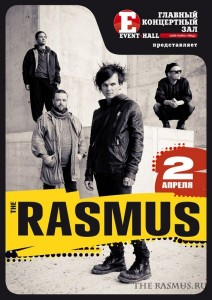The Rasmus отправляются в тур по России